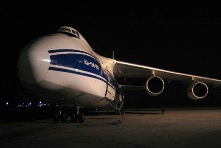 AntonovMedan1.jpg